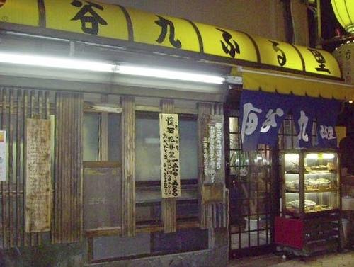 200513furusato_800