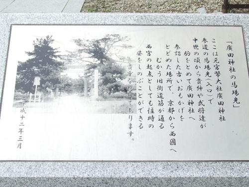 Dscf6280_800